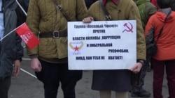 Сто лет революции