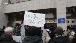 """""""Россия не помойка"""""""