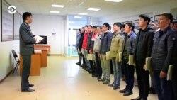 Азия: Казахстан призывает резервистов