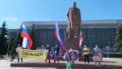 В Кирове прошел пикет в поддержку протестующих в Хабаровске и Беларуси