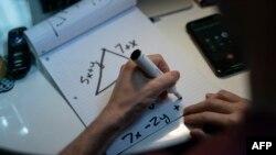 Илустрација - Решавање математичка задача