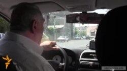 Տաքսու վարորդը պնդում է, թե ոստիկանն ապօրինի է առգրավել իր փաստաթղթերը