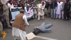 Протести во Авганистан и Пакистан