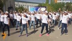 Флешмоб к 550-летию Казахского ханства