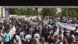 تظاهرة 9 أيلول في بغداد