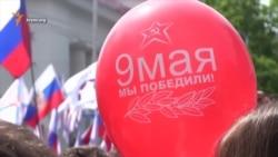 Праздник Победы в оккупации