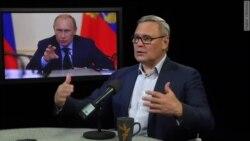 """Михаил Касьянов: """"Россия идет в тупик!"""""""