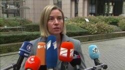 Моґеріні про плани щодо втілення глобальної стратегії ЄС з питань безпеки та оборони