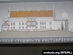 Так выглядае атык каралеўскага палаца на эскізным праекце