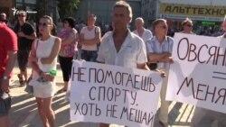 «Не помогаешь спорту, хоть не мешай»: в Севастополе требуют открыть «Муссон» (видео)