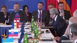 «Հայաստանը շահագրգռված է Արևելյան գործընկերության ձևաչափի հետագա զարգացմամբ»