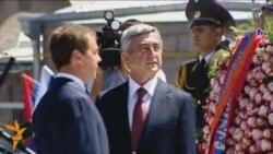 Президенты на «Холме Чести»