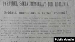 Manifest al Comitetului Militar Revoluționar Român, ianuarie 1918