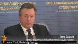 Судді просять грошей через Крим