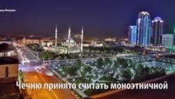 Кумыкское лицо Чечни