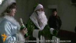 """Табрики солинавии """"Мегафон"""""""