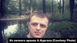 Антон Фургал. Хабаровск крайынын мурдагы губернатору Сергей Фургалдын уулу.