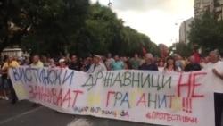 Приведени демонстранти на Шарена револуција