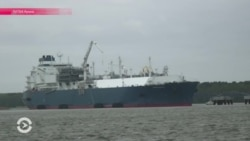 """Плавучий газовый терминал - спасение Литвы от """"Газпрома"""""""