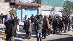 أخبار مصوّرة 15/01/2014: من احتجاجات في قيرغيزستان وأفغانستان إلى المصرفية الإسلامية في كازاخستان