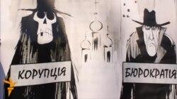 Іхельзон: «Справжня корупція – не в кабінетах лікарів»
