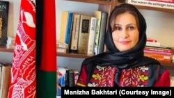 منیژه باختری سفیر افغانستان در اتریش