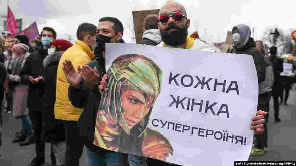 Марши за права женщин прошли сегодня во многих крупных городах Украины