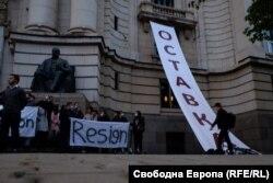 Демонстрация за отставку правительства Болгарии. София, 15 октября