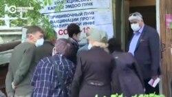 Как в Кыргызстане проходит вакцинация