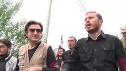 Ультранационалисты выступили в Тбилиси
