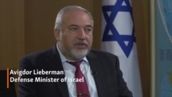 """We Don't Have Any Problem With The Iranian People"" Avigdor Lieberman"