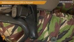 На Майдані запрацював мобілізаційний пункт батальйону ОУН