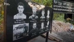 Красота и смертельная опасность Тушетии