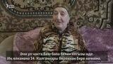 """Зекие Керимова сөрген турында: """"Әнием биш бала белән ялгызы иде"""""""