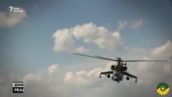 Як Україна використовує бойові вертольоти на Донбасі? | Донбас Реалії