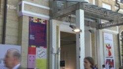 Побачити Василя Стуса по-новому: віртуальний музей презентували у Києві (відео)