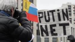 Moscow Protests Against Internet Bill