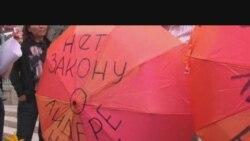 Акция с зонтиками