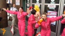 FEMEN заклали «бомбу»