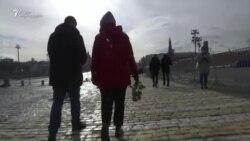 მოსკოვში ათასობით ადამიანმა აღნიშნა ბორის ნემცოვის მკვლელობის დღე