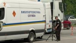 Хресна хода: силовики знешкодили ще одну вибухівку на Житомирській трасі (відео)