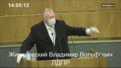 Жириновский подверг критике Пескова
