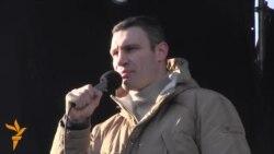 Ми оголошуємо всеукраїнський страйк – Кличко