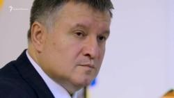 Как Россия аннексировала Крым: версия Авакова (видео)