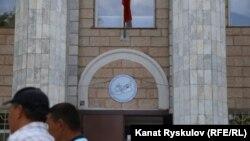 Здание ЦИК Кыргызстана.