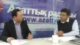 Жарылқап Қалыбаймен онлайн-конференция
