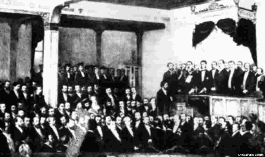 10 Mai 1866. Carol I de Hohenzollern depune jurământul în fața deputaților și a capilor Bisericii. Arhivele Naționale.