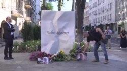 Четыре года со дня убийства Павла Шеремета