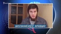 Видеоновости Кавказа 1 апреля