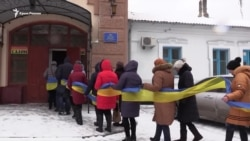 День Соборности Украины вблизи админграницы с Крымом (видео)